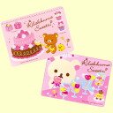 Rilakkuma Sweets &Sweets fleece blanket set of 2