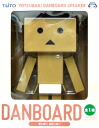 Yotsuba &! Cardboard speakers