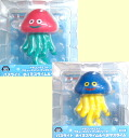 Dragon Quest slime & behomasraim chain-smoking bus ☆ 2pcs ★