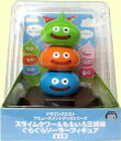 Dragon Quest slime Tower & momoiro sisters wobbly ☆ single solar figures ★
