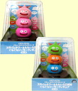 Dragon Quest slime Tower & momoiro sisters a rickety solar figure ☆ set of 2 ★