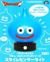 Dragon Quest slime sensor lights ☆ based on species ★