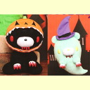 Zippers GP gloomy 装 グル - ミ - stuffed toy (the eighth two kinds of Halloween sales battle aim ver.) ☆ sets)★