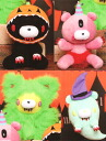 Zippers GP gloomy 装 グル - ミ - stuffed toy (all four kinds of the eighth Halloween sales battle aim ver.) ☆ sets)★