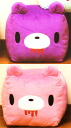 Two kinds of zippers GP gloomy face グル - ミ - cube cushion ☆ sets★