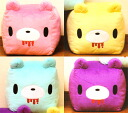 All four kinds of zippers GP gloomy face グル - ミ - cube cushion ☆ sets★