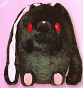 Chax GP extra large size generic plush rabbit (too much given Ver.) only