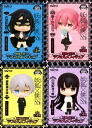 Inu x BOKU SS deformed figure complete set of 4