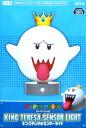 King Boo Super Mario sensor lights