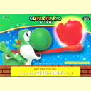 Lights of Super Mario Yoshi ☆ the whole species ★