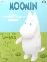 Action figure big Moomin ☆ species based on ★
