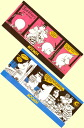 All two kinds of Mumin bath towel ☆ sets★