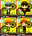 ! Bargain SALE! P4 the ANIMATION persona 4 only brackets figure vol.1 complete set of 4