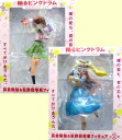 Wheels are penguindrum largan & oginome spring figure 2pcs
