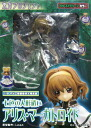 Griffon enterprises touhou project seven-colored puppeteer Alice-margatroid forest green color PVC