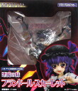 Griffon enterprises Devil's little sister Flandre-Scarlet abyss black color PVC