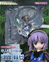 Griffon enterprises touhou project half-human half-ghost gardener spirit demon dreams limited 2 P color PVC