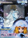 Griffon enterprises touhou project 華胥 ghost saigyo Temple yuyuko child limited 2 P color PVC PVC