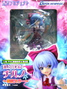 Ice cumshots cirno touhou project Lake on a Griffon enterprises-limited edition color ~ 1 / 8 PVC