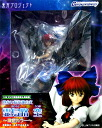 Griffon enterprises touhou project heat don't worry God fire descends Road Sky-limited edition color ~ 1 / 8 PVC