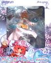 Yuyuko saigyouji Griffon enterprises touhou project-Ver.2-West line cherry color 1 / 8 PVC
