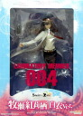 -Good smile company steins gate makise red Rio sumoto white ver.... 1 / 8 PVC
