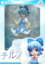 QuesQ - ques q-touhou Project cirno complete PVC