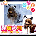 QuesQ - ques q-toradora! Aisaka Taiga Bunny girl ver. PVC... WF2013 [Winter] Limited Edition