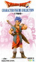 Square-Enix Dragon Quest character figure collection-sky 4-normal set of 6