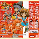 Bandai the melancholy of Haruhi Suzumiya Haruhi no heroin spirits set of 6 r-style disappearance