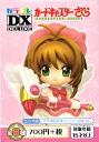 Movic Caracol DX card captor Sakura ☆ all 8 species that set ★