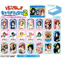 エンスカイ けいおん! All 15 kinds of character metal tag 2 sets
