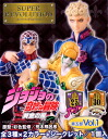 MEDICOS Super revolution Jojo's bizarre adventure Golden wind no. 5, Vol.1 second color 3 pieces