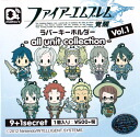 All ten kinds of entering empty D4 ファイアーエムブレム awakening rubber key ring -all unit collection- Vol.1 ☆ secret sets★