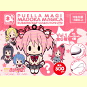 ! Bargain SALE! empty D4 puella Magi Madoka ☆ Magica rubber strap Collection Vol.1 6 set