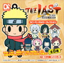 empty D4 THE LAST-NARUTO THE MOVIE-rubber key holder collection ☆ all 8 species that set ★