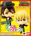 Bandai set deformeister Petit TIGER & Bunny (off shot edition) 10