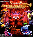 Dq-monsterhd4-a