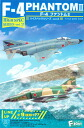 F 1 / 144 scale high spec Series Vol.2 f-4 Phantom II ☆ normal 9 species set ★