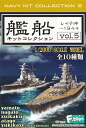 Eight kinds of sets without 1944 F-toys 1/2000scale vessels kit collection Vol.5 Leyte offing - ☆★