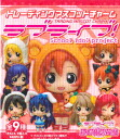 Bushiroad trading mascot charm love live! It's set ★ ☆ all nine species