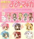 ! Bargain SALE! Surfers Paradise puella Magi Madoka Magica mobile cleaner with a ☆ figure strap 6 types + BOX gift set