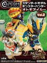 All six kinds of Capcom MONSTER HUNTER monster hunter CFB standard model monster hunter Otho moai roux Vol.2 ☆ sets★