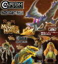 Capcom MONSTER HUNTER Monster Hunter CFB standard model Monster Hunter Vol.1 9 set