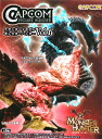 Capcom MONSTER HUNTER Monster Hunter CFB standard model Monster Hunter Vol.6 9 set of