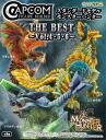 Capcom MONSTER HUNTER Monster Hunter CFB standard model Monster Hunter THE BEST-4_5 & 6 ~ ☆ all nine species set ★
