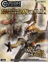 Capcom MONSTER HUNTER Monster Hunter CFB standard model Monster Hunter Plus Vol.1 ☆ all 6 species is set (bonus parts all seeding genus) ★