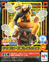 Six kinds of sets with mega house chess peace collection R NARUTO - naruto - gale biography