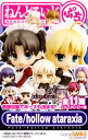 All 12 kinds of sets which include one kind of good smile Company ねんどろいどぷち Fate/hollow ataraxia secret