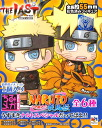 Megahouse Petit Chara land chimi mega Naruto-shippuuden of Uzumaki Naruto specials dattebayo! It's set ★ ☆ all 6 species